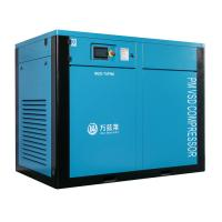 Best Silent Two Stage Screw Compressor With Permanent Magnetic Motor SKF Bearing wholesale