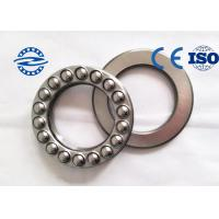 Best Dimension AccuracyThrust Ball Bearing 52409 Metric Thrust Bearings For Vertical Pump wholesale