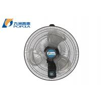 Best Energy Saving Commercial Electric Fan Wall Mounted Steady Operate wholesale