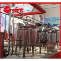 Best Customized Beer Brewing Equipment for Rye Beer / Wheat Beer CE wholesale
