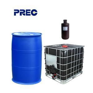 Best 6.8cP Acetoacetoxyethyl Methacrylate wholesale