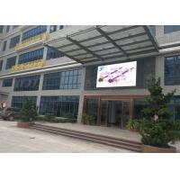 Quality Front Service Outdoor Digital Display Screens 8mm Outdoor Led Signs wholesale