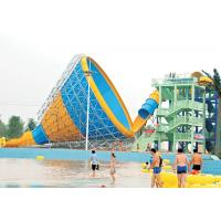Best 14.2m Height Tornado Water Slide , Fiberglass Huge Water Slide 160 Ft Tunnel wholesale