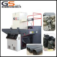 Best Hard Recycled Material Plastic Grinding Machine With 65-87rpm Rotating Speed wholesale