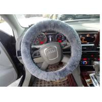 Best Comfortable Steering Wheel Covers For Guys , Soft Colorful Steering Wheel Covers wholesale