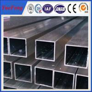 Quality Hot! aluminum square hollow tube, aluminum alloy tube profile, aluminium extrusion tube wholesale