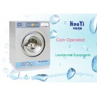 Quality Low Noise Front Load Coin Operated Washing Machine And Dryer wholesale