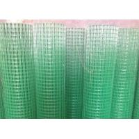 Professional Green PVC Coated Wire Mesh Panels 22 Gauge Rust - Resistant