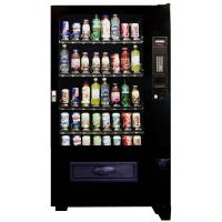 Best Pure Water Vending Equipment & Water Vending Machine wholesale