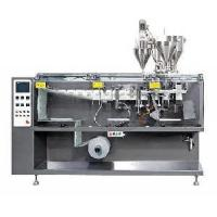 Best Package Machine /Multi-Function Ffs Horizontal Package Machine Im-13m wholesale
