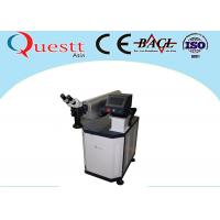 Water Cooling Jewelry Laser Welding Machine / Gold Welding Machine With 60-120J Energy