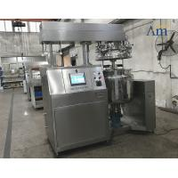 Buy cheap Circulating Vacuum Emulsifying Machine 150L Highly Efficient Product Mixing and Homogenizing from wholesalers