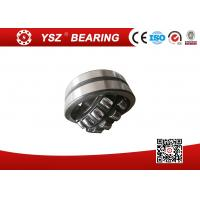 Best Self Aligning Roller Bearing 22300 Series , High Precision Cylinder Roller Bearing wholesale
