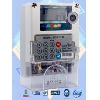 Best Single Phase Smart Electric Meters Two Wire Commercial STS Keypad Meter wholesale