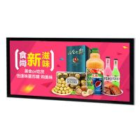 Best Convenient Store Thin Magnetic LED Light Box Poster Frames With Solid Plexiglass wholesale