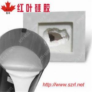 Best Concrete decoration molds making silicone rubber wholesale