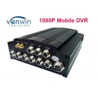 Best High Quality H264 4CH 1080P Multi Camera Vehicle DVR Recorder with FTP Customized function wholesale