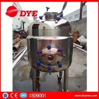 Best Magnetic Stainless Steel Mixing Tanks For Cosmetic Raw Material wholesale