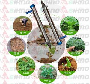 Best Holding The Seedling Transplanting Apparatus wholesale