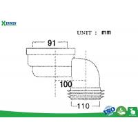 """Cheap 4"""" 110mm Customized Toilet Pan Connector With Extra Thick Rubber Gasket for sale"""