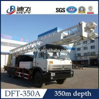 DFC-350A 350m Truck-Mounted Water Well rigs.jpg