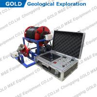 Buy cheap Panoramic Photography Borehole Television Underwater Inspection Camera from wholesalers