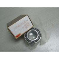Best High Precision Angular Contact Ball Bearing with Brass Cage 7005A5TYNDBLP4 wholesale