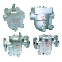 Best Free Ball floating Steam Trap wholesale