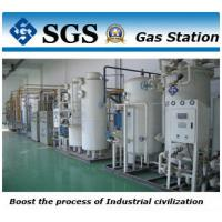 Best Galvanization Production Line Nitrogen Purity 99.999% Hydrogen Protective Gas Station wholesale