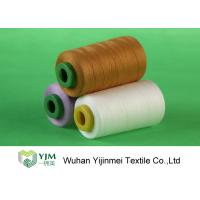 Cheap Colorful Polyester Core Spun Thread , Multi Colored Threads For Sewing  for sale