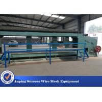 Best 100x120mm Five Twist Hexagonal Wire Mesh Machine CE / ISO9001 Approved wholesale