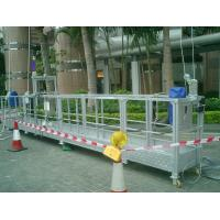 China Aluminum hoist suspended platform / electric cradle / gondola electric platform on sale