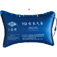Best 8.6kpa Nylon Cloth First Aid Equipment Portable Medical Devices Oxygen Bag For Home / Hospital wholesale