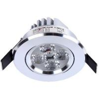Best 5W Indoor LED Ceiling light and down light wholesale