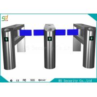 Best 24v Electronic Automatic Supermarket Swing Barrier Gate Wicket Turnstiles wholesale