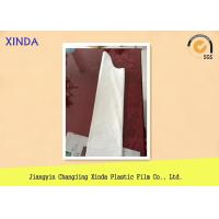 Best Durable Seven In One Plastic Garbage Bags Liner System Eco Friendly wholesale