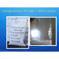 Best calcium chloride 74% flake wholesale