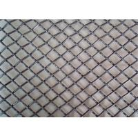 Best 2000 Filtration Accuracy Crimped Wire Mesh / Mine Sieving Mesh Heat Resistant wholesale