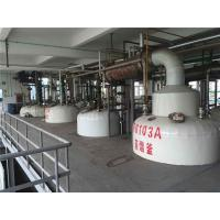 China Electronic Grade Methyltetrahydrophthalic Anhydride , Clear Epoxy Resin Composites Materials on sale