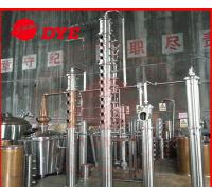 Best 100Gal Vodka Commercial Distilling Equipment Pear Head 20Plates Column wholesale