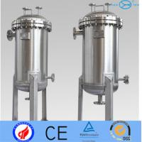 Best Hydraulic High Pressure Filter Housing Cylindrical Shells For Water Treatment wholesale