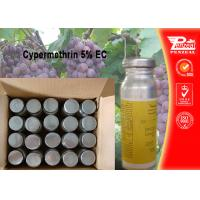 Best Cypermethrin 5% EC Pest control insecticides 52315-07-8 wholesale