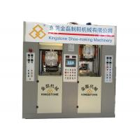 Best PVC/TPR/TPU/TR Fully Automatic Shoe Sole Making Machine with 2 stations 2 injectors wholesale