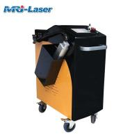 Best 25M2/Hour 1000w Laser Rust Removal Machine With 2 Years Warranty wholesale