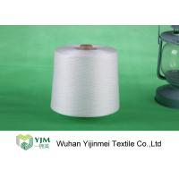 Best Raw White 100 Polyester Spun Yarn , Polyester Core Spun Yarn Undyed wholesale