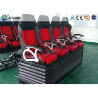 Best Motion Chair 5D Movie Theater Equipment With Special Environmental Effects wholesale