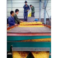 Buy cheap Grain Cleaning Machine, Separator Classifier grader from wholesalers