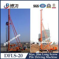 Best DFLS-20 pile driver of steel auger pipe pile for pile foundation machinery wholesale