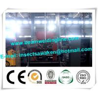 PHJ15 Combined H Beam Production Line 3 In 1 H Beam Welding Machine