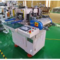 Quality Conducting Film Fabric Die Cutter Machine With Laminating Or Feeding Machine wholesale